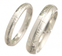 Silver Ogham Court Ring